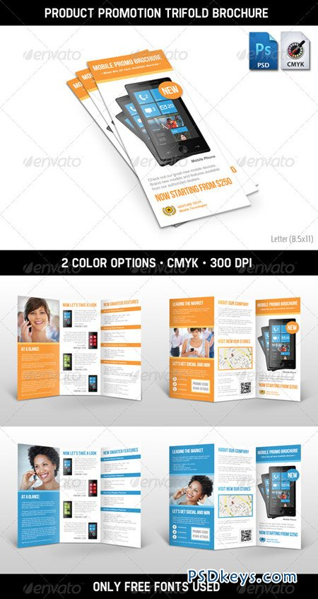 Product Promotion Trifold Brochure 2644991