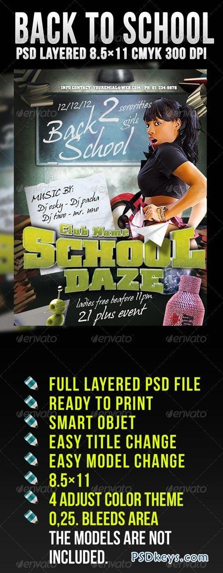 Back To School III 1070727