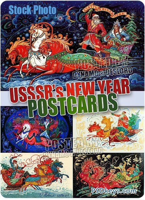 USSR New Year Postcard - UHQ Stock Photo