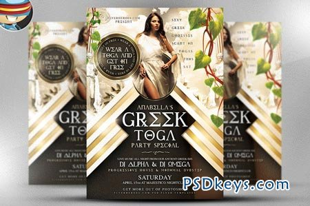 Greek Toga Flyer Template 34570