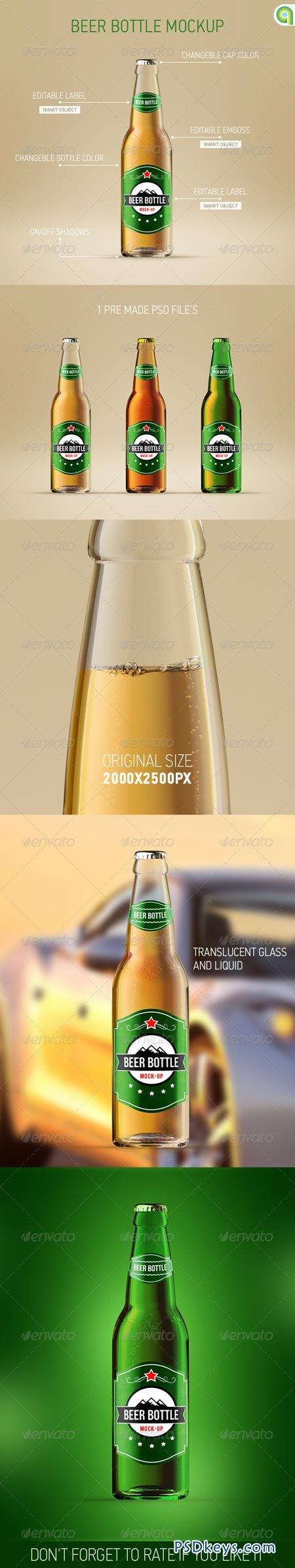 beer bottle mockup 7376175 free download photoshop vector stock image via torrent zippyshare. Black Bedroom Furniture Sets. Home Design Ideas