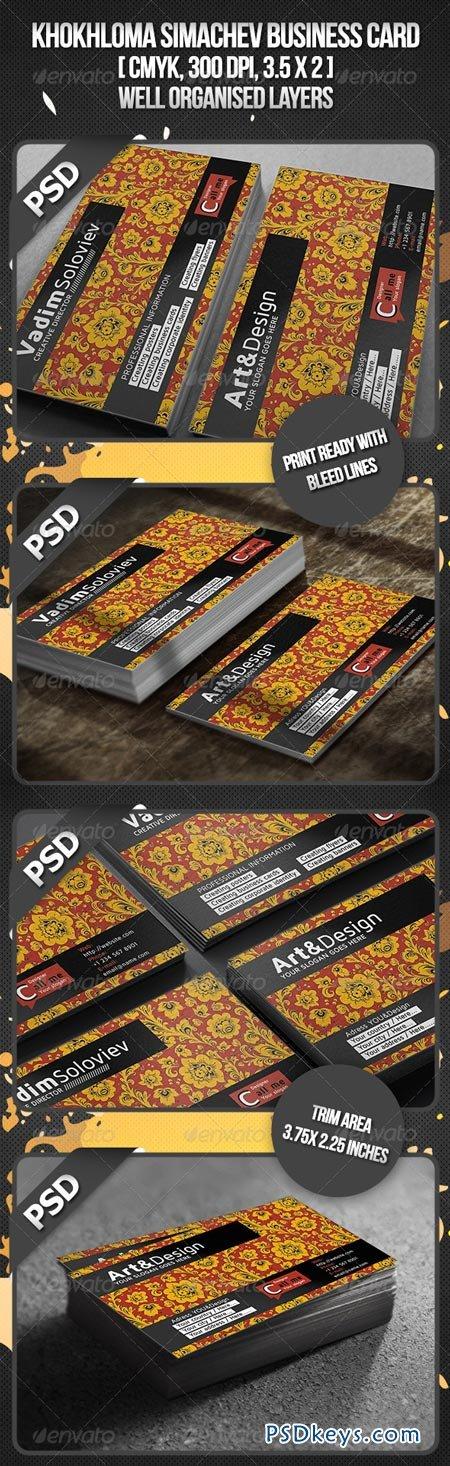 Khokhloma Simachev Business Card 2412452