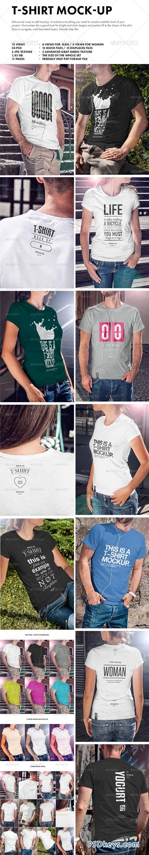 T-Shirt Mock-up 8618734