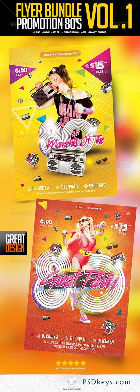 Flyer Bundle Promotion 80's Vol.1 8746394