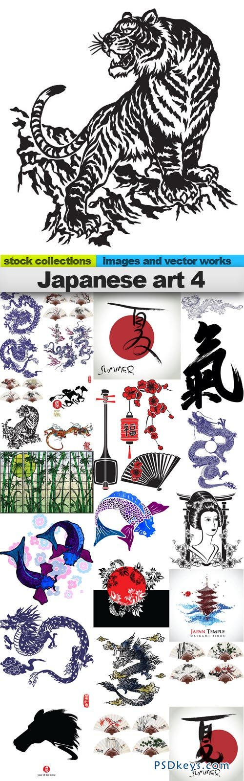 City maps building page 20 free download photoshop vector japanese art 4 25xeps gumiabroncs Images