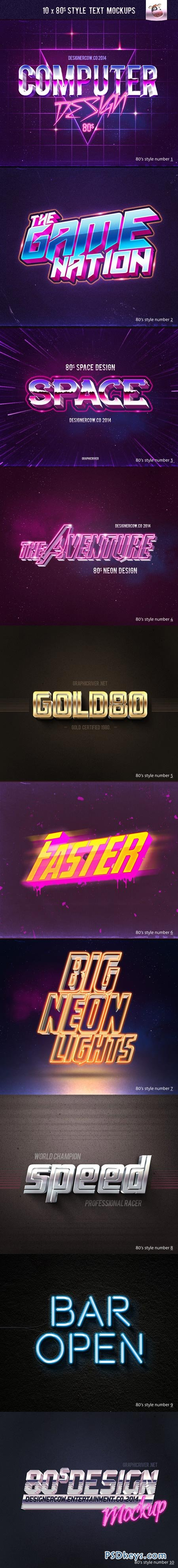 80's Style Text Mockups 8467827