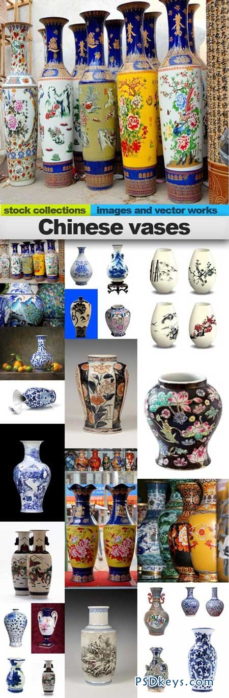 Chinese vases 25xUHQ JPEG