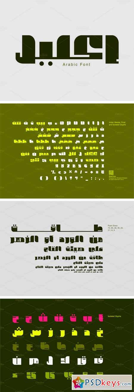Ekleel Arabic Font $15