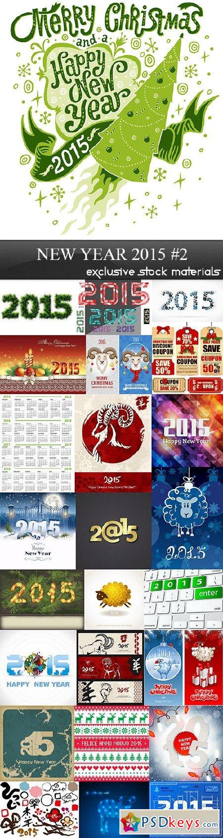 New Year 2015 #2, 25xEPS