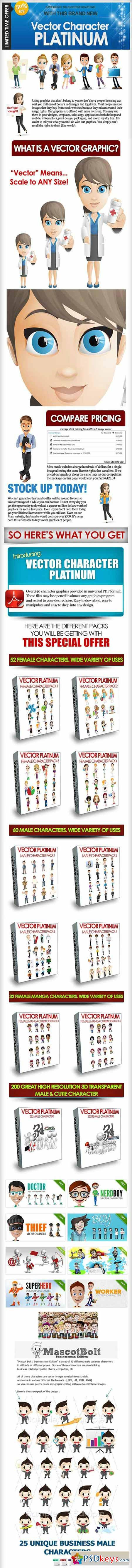 Vector Character PLATINUM Bundle