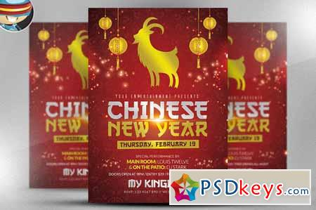 Red & Gold Chinese Flyer Template 145386