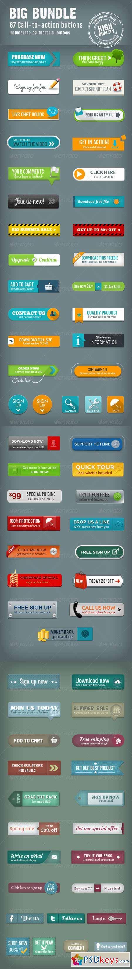 Big Button Bundle 7905189