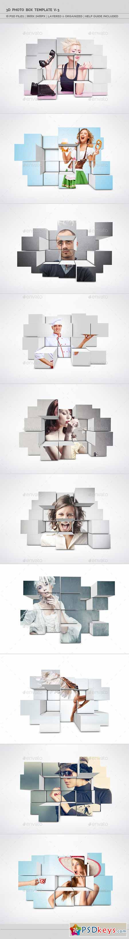 3D Photo Box Template V-3 10826558 » Free Download Photoshop