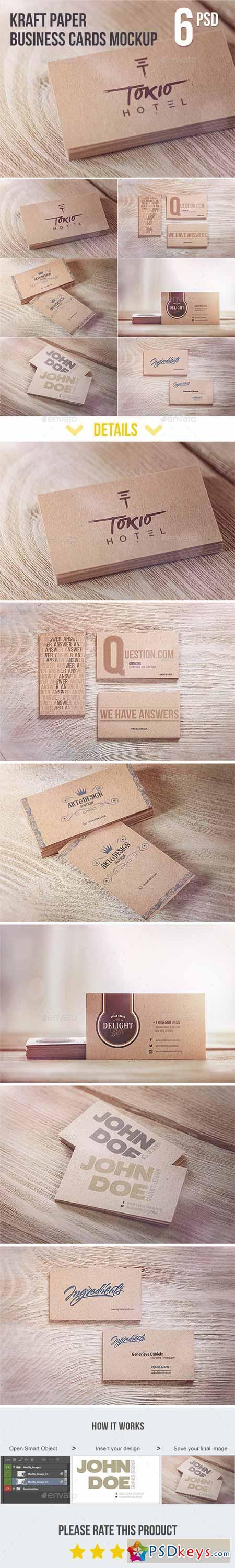 Kraft paper business cards mockup 11406178 free download kraft paper business cards mockup 11406178 magicingreecefo Gallery