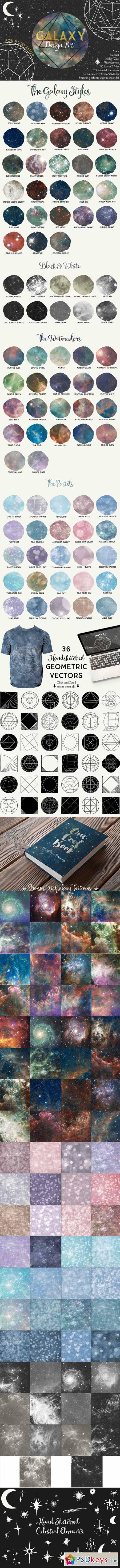 Galaxy Design Kit for Illustrator 335883