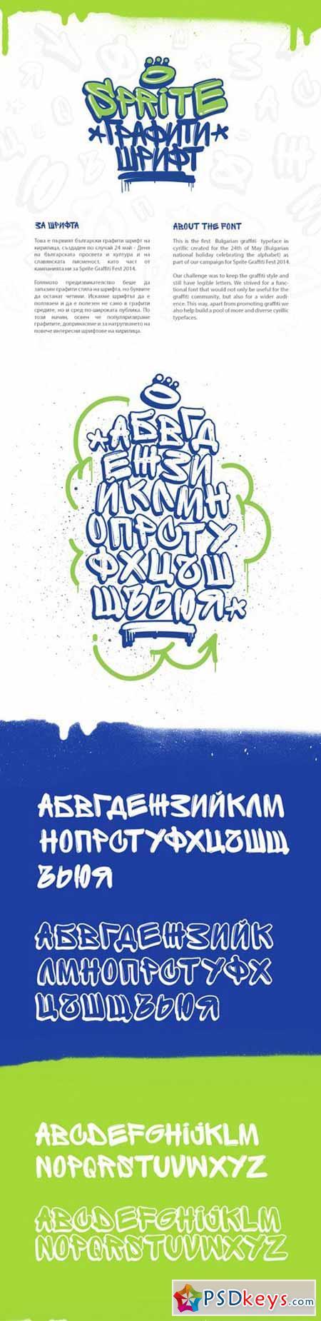 Download Sprite Graffiti Font » Free Download Photoshop Vector ...