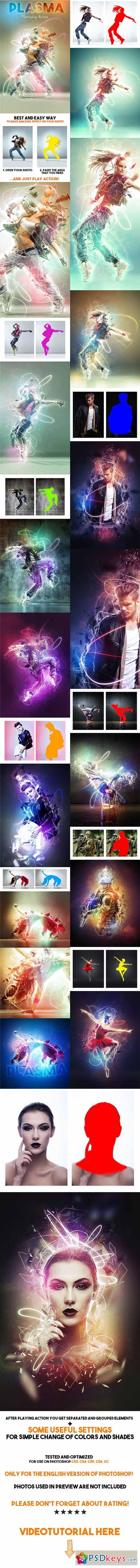 Plasma Photoshop Action 12814548