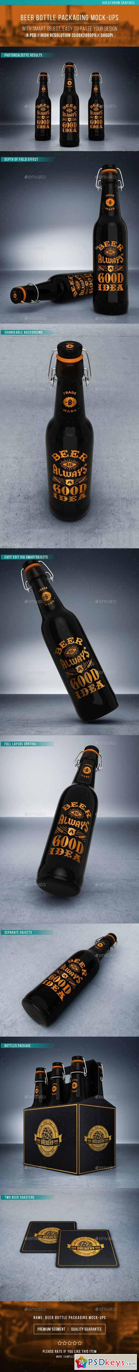 Beer Bottle Packaging Mock-ups 12331315