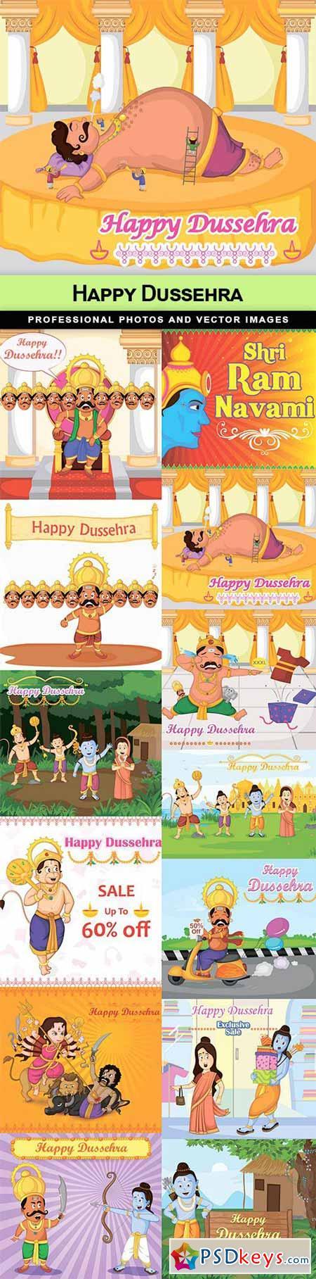 Happy Dussehra - 13 EPS