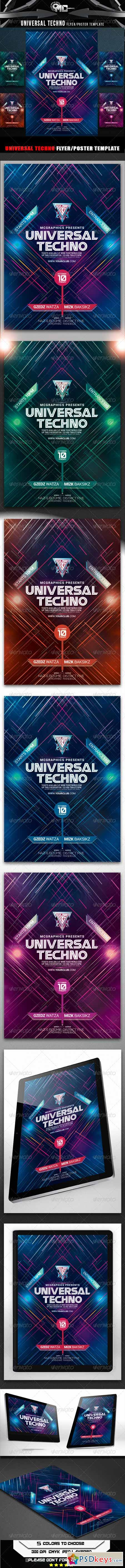 Universal Techno Flyer Poster Template 8543982