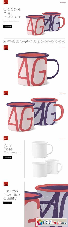 Old Style Vintage Mug Mock-up 370709