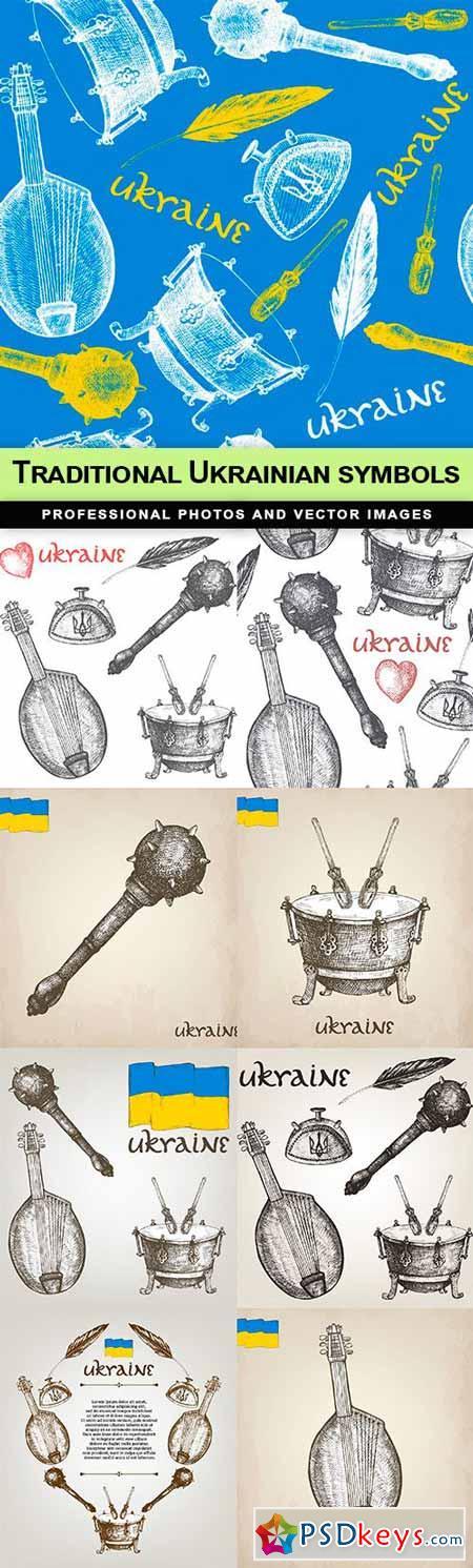 Traditional Ukrainian symbols - 9 EPS