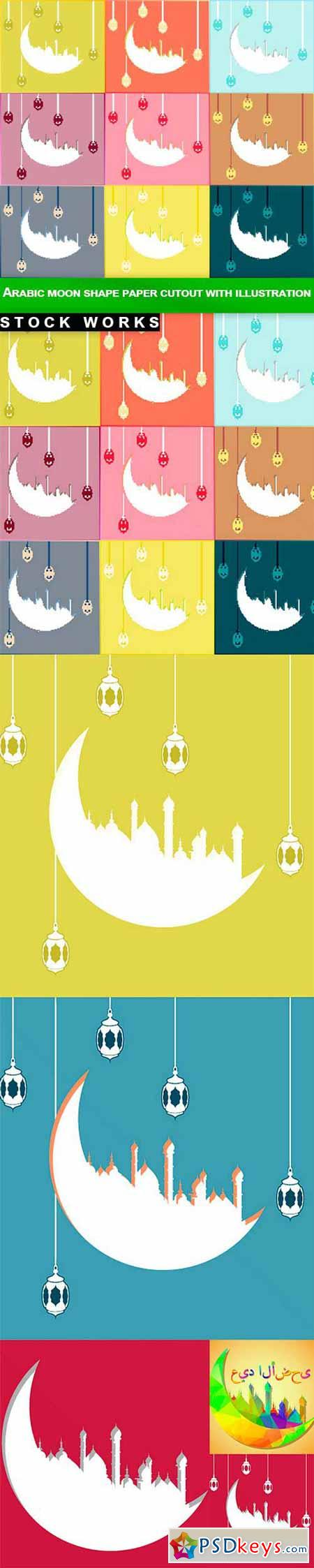 Arabic moon shape paper cutout with illustration - 6 EPS