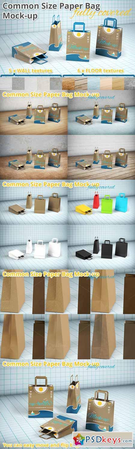Shopping Paper Bag Mockup 385451