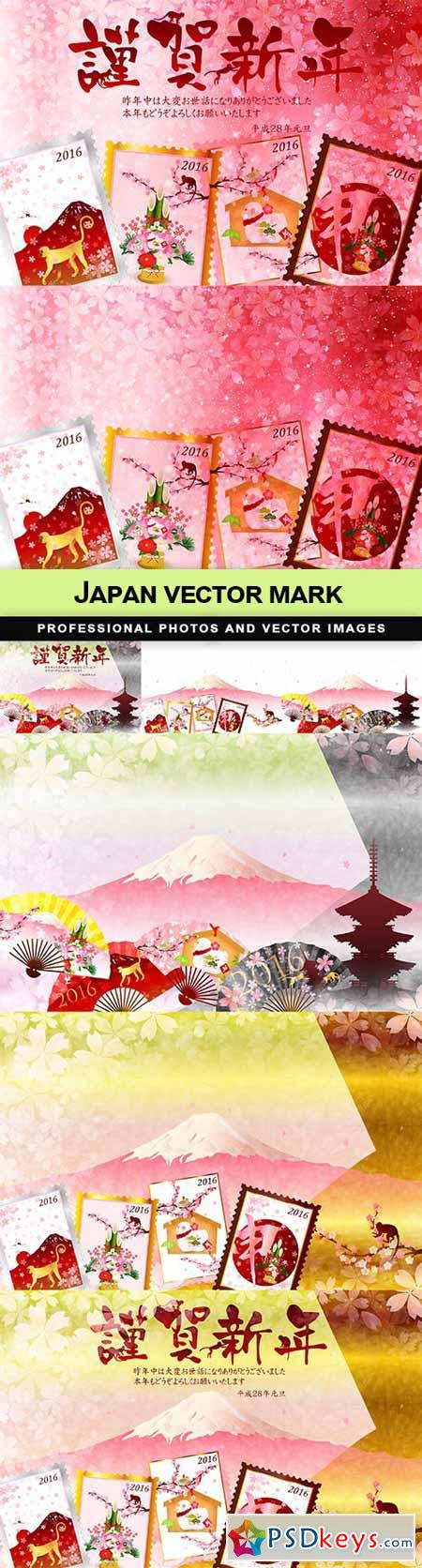 Japan vector mark - 8 EPS