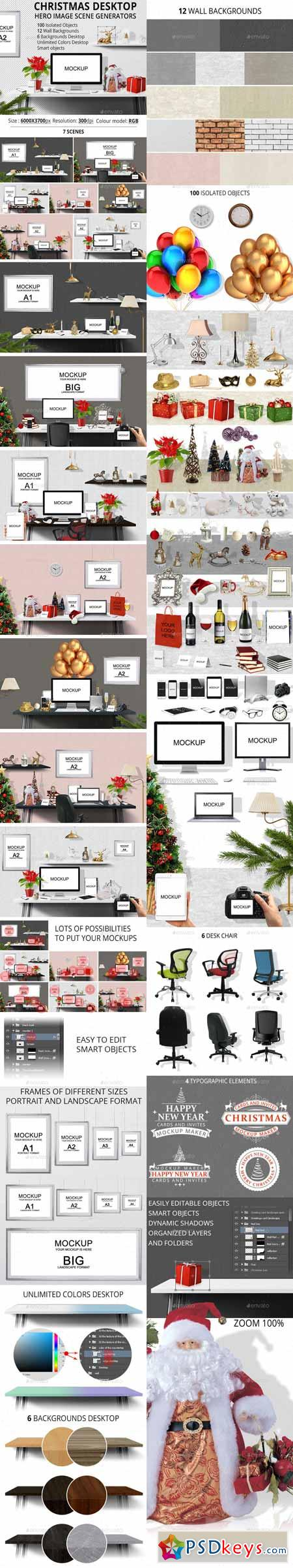 Christmas Desktop Hero Image Scene Generators 12932661