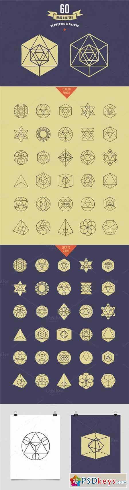 Geometric elements set 308147