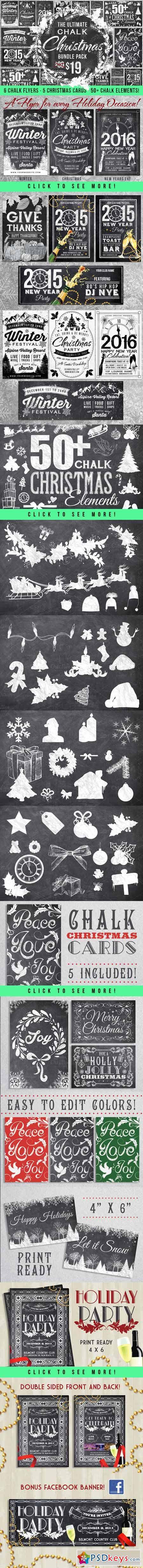 Mega Chalk Christmas Holiday Bundle 423536