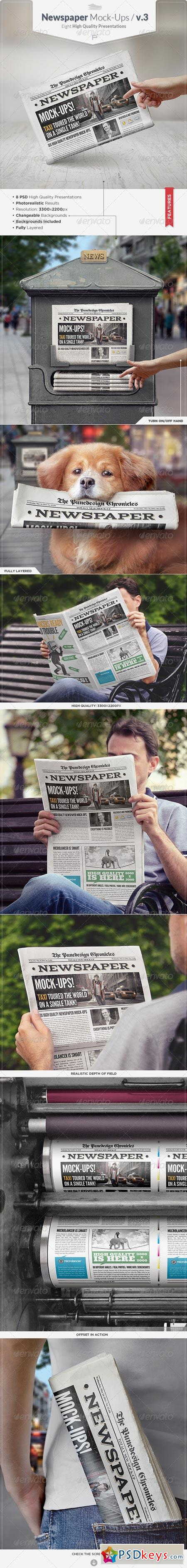 Newspaper Mock-Ups v.3. 7897076