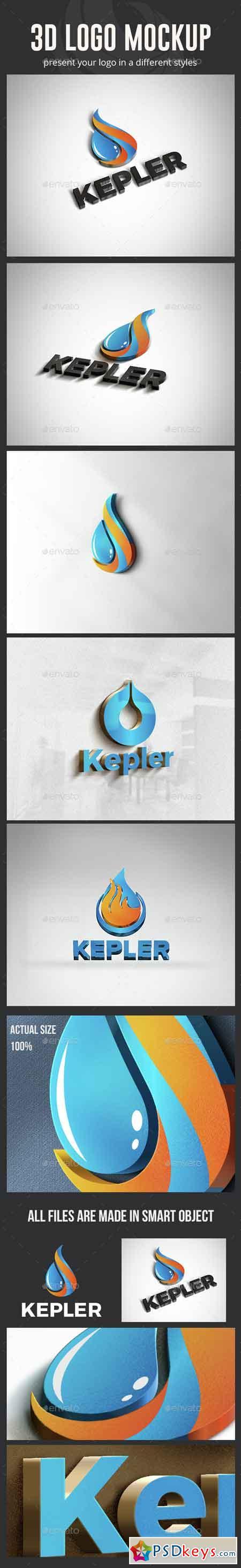 3D Logo Mockup 14769764 » Free Download Photoshop Vector