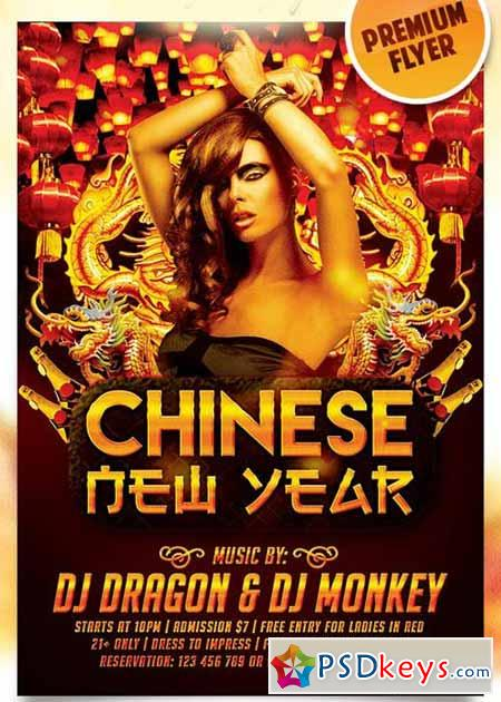 chinese new year flyer psd template facebook cover