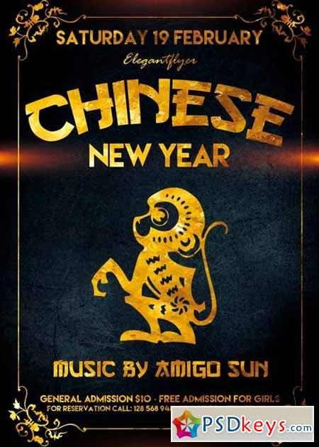 Chinese New Year V04 Flyer PSD Template + Facebook Cover