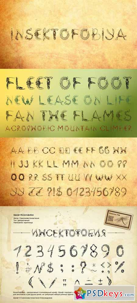 FonT » page 675 » Free Download Photoshop Vector Stock image