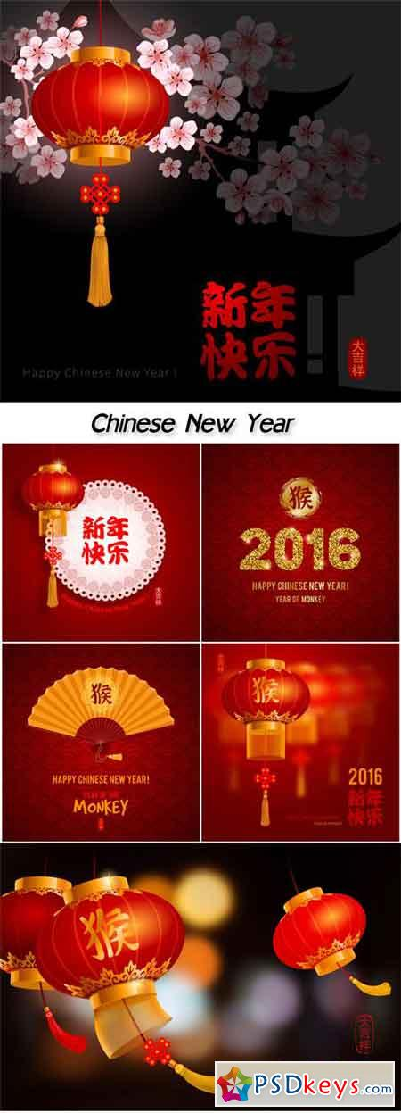 Chinese New Year festive vector card