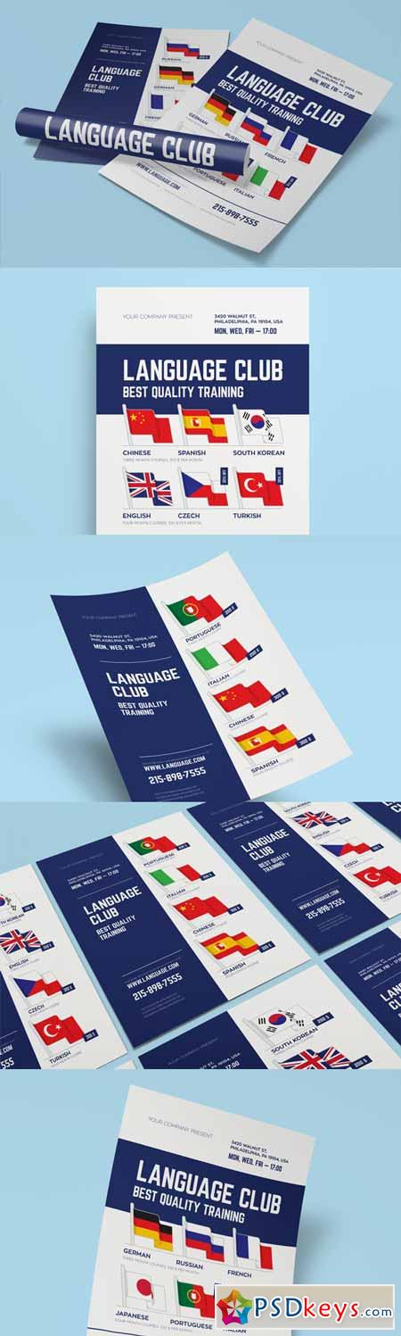 Language center poster template 577937