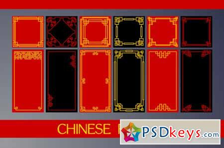 Chinese frames 583295