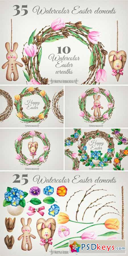 Watercolor Easter Collection 581763