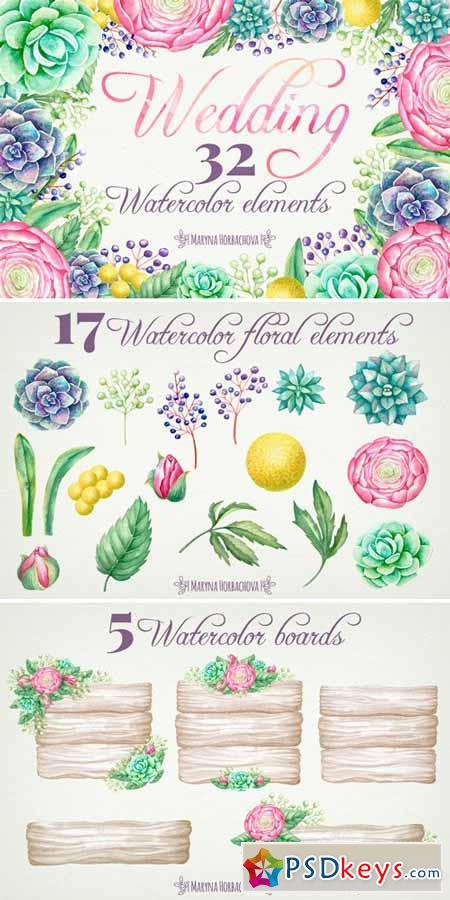 Wedding Watercolor Cliparts 590111