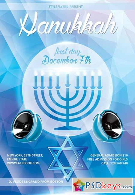 Hanukkah Flyer PSD Template + Facebook Cover