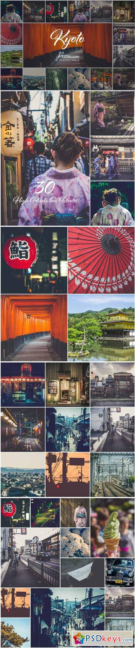 Kyoto Photo Pack 585642