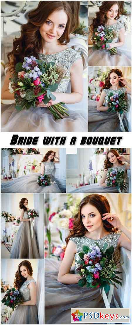 Bride with a bouquet of flowers, wedding