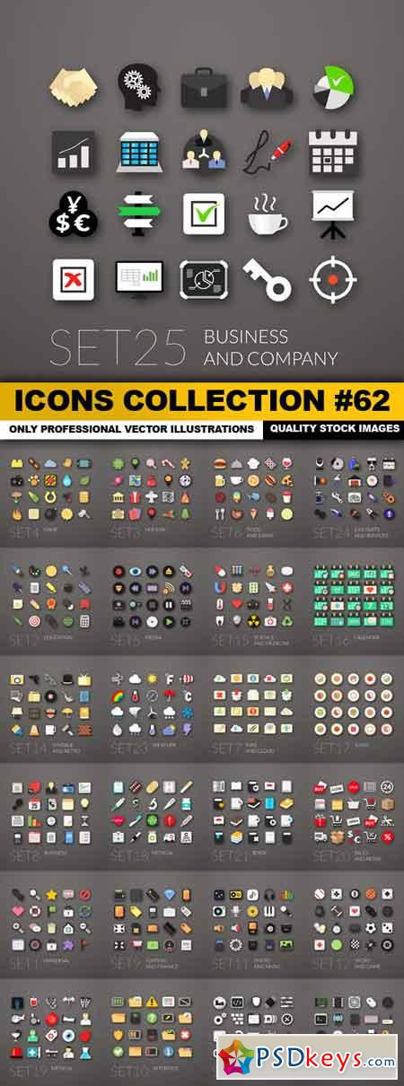 Icons Collection #62 - 25 Vector