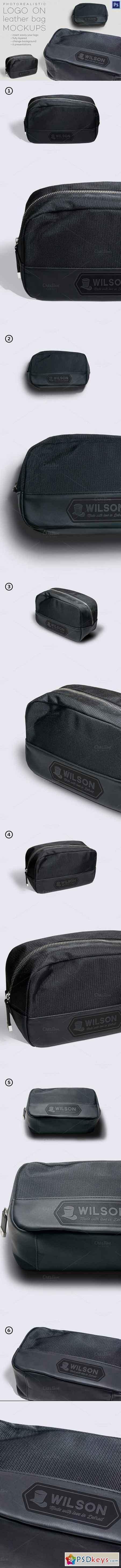 Logo on leather bag mockups 664577