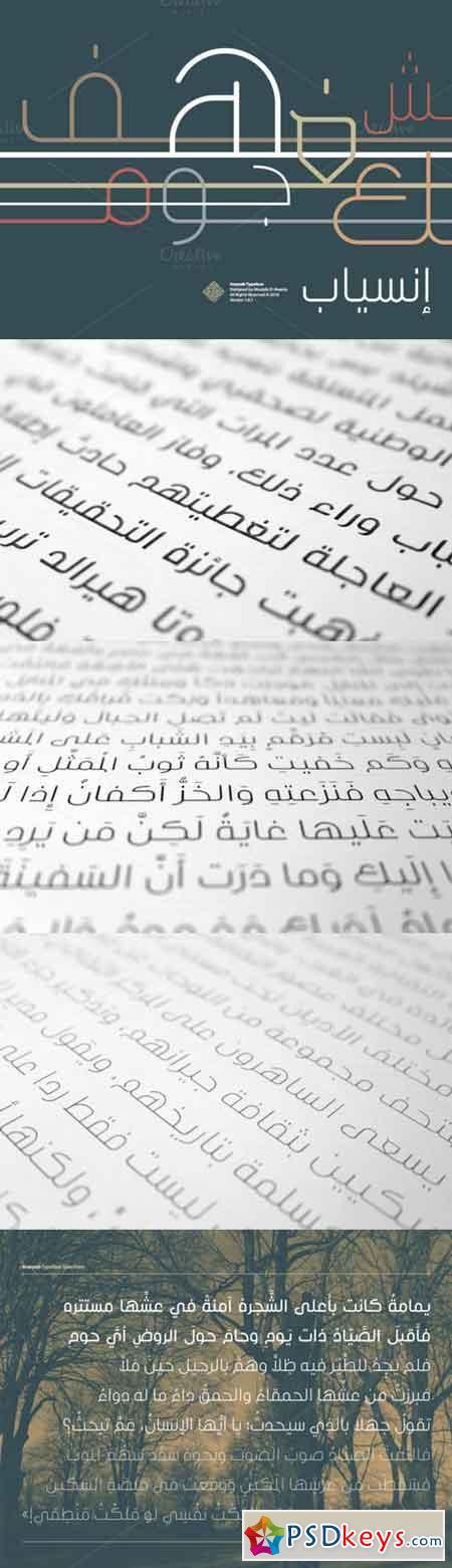 Arabic Typeface, Inseyab 664888