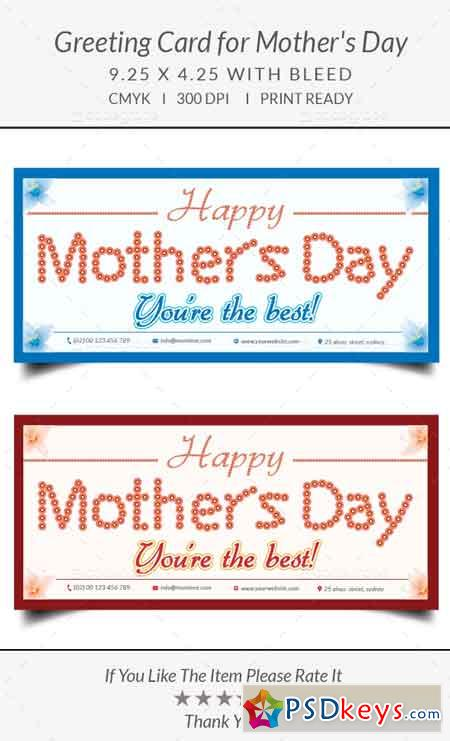 Mother's Day Greeting Card 5670