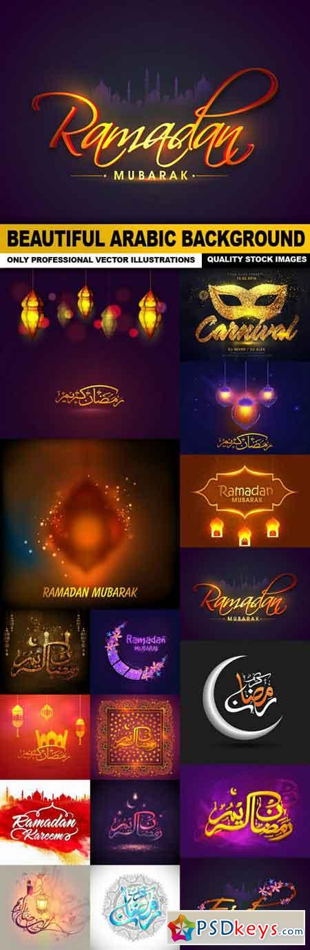 Beautiful Arabic Background - 17 Vector